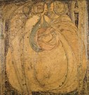 Heart of the Rose by Margaret Macdonald, 1901, The Glasgow School of Art Archives and Collections (Archive Reference: MC/A/2)