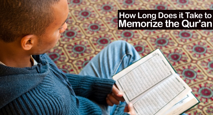 Memorize the Qur'an - GSalam.Net