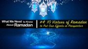 10 Virtues of Ramadan - GSalam.Net