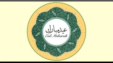 2017 Eidul-Fitr Message - GSalam.Net
