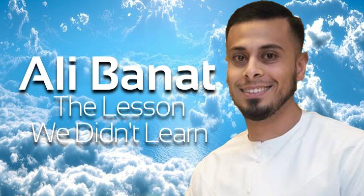 نتيجة بحث الصور عن Ali Banat