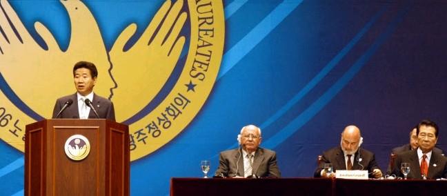Cumbre de Laureados al Premio Nóbel de la Paz