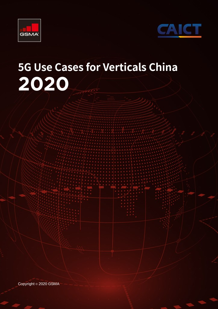 5G Use Cases for Verticals China 2020 image