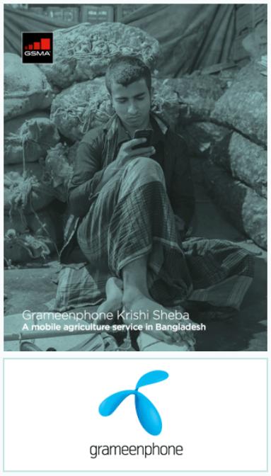 Grameenphone Krishi Sheba image