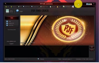 All in One FRP Tools - PJF FRP Tools to remove Android FRP lock