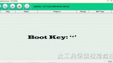 Photo of Jiophone LYF F221s Flash File Free Download