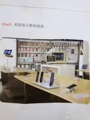 Fot. Huawei Club