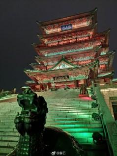 Mi Mix 2S z trybem nocnym / fot. Cai Shi