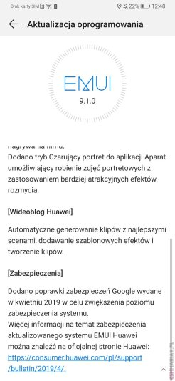 Screenshot_20190509_124813_com.huawei.android.hwouc_.jpg