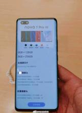 Huawei Nova 7 Pro 5G/fot. Weibo