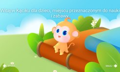 Screenshot_20200726_232320_com.huawei.kidsmode