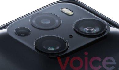 Oppo Find X3 Pro/fot. Evan Blass via Voice