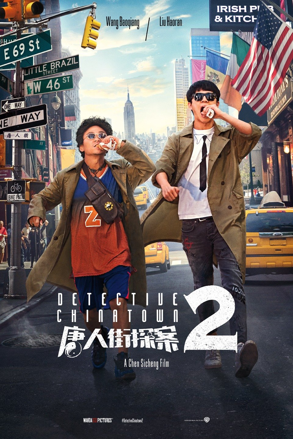 Image result for detective chinatown 2