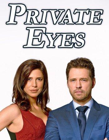 Private Eyes Season 2 Episode 1 Download WEB-HD 480p & 720p