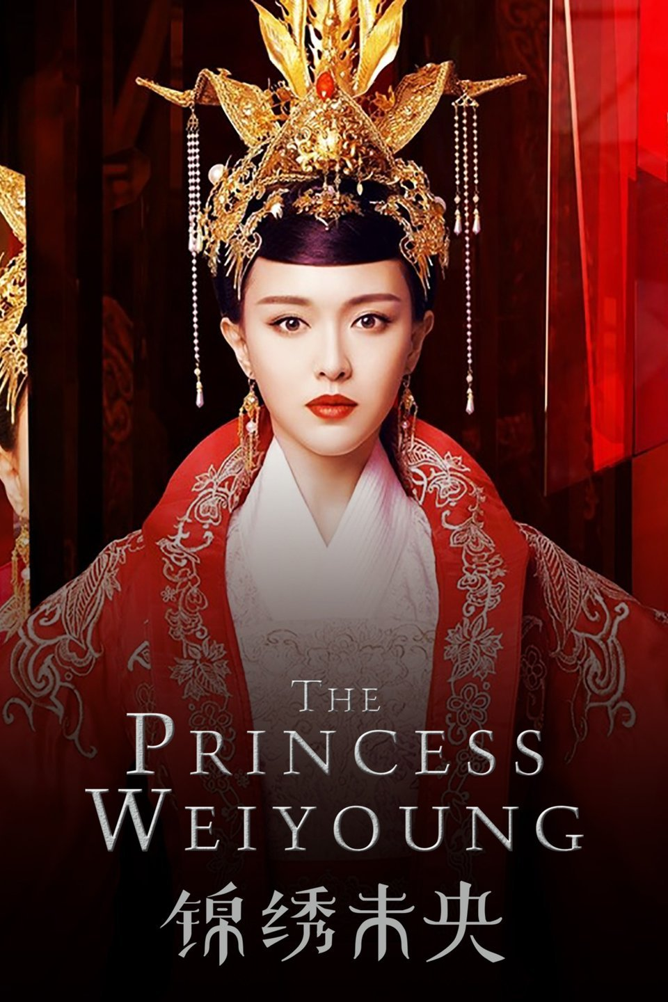 Image result for princess weiyoung