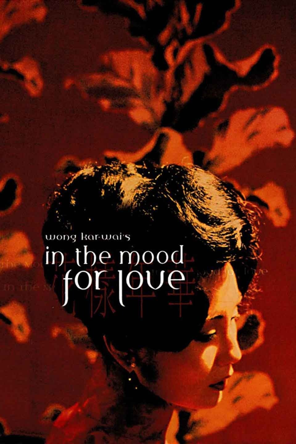 Image result for in the mood for love
