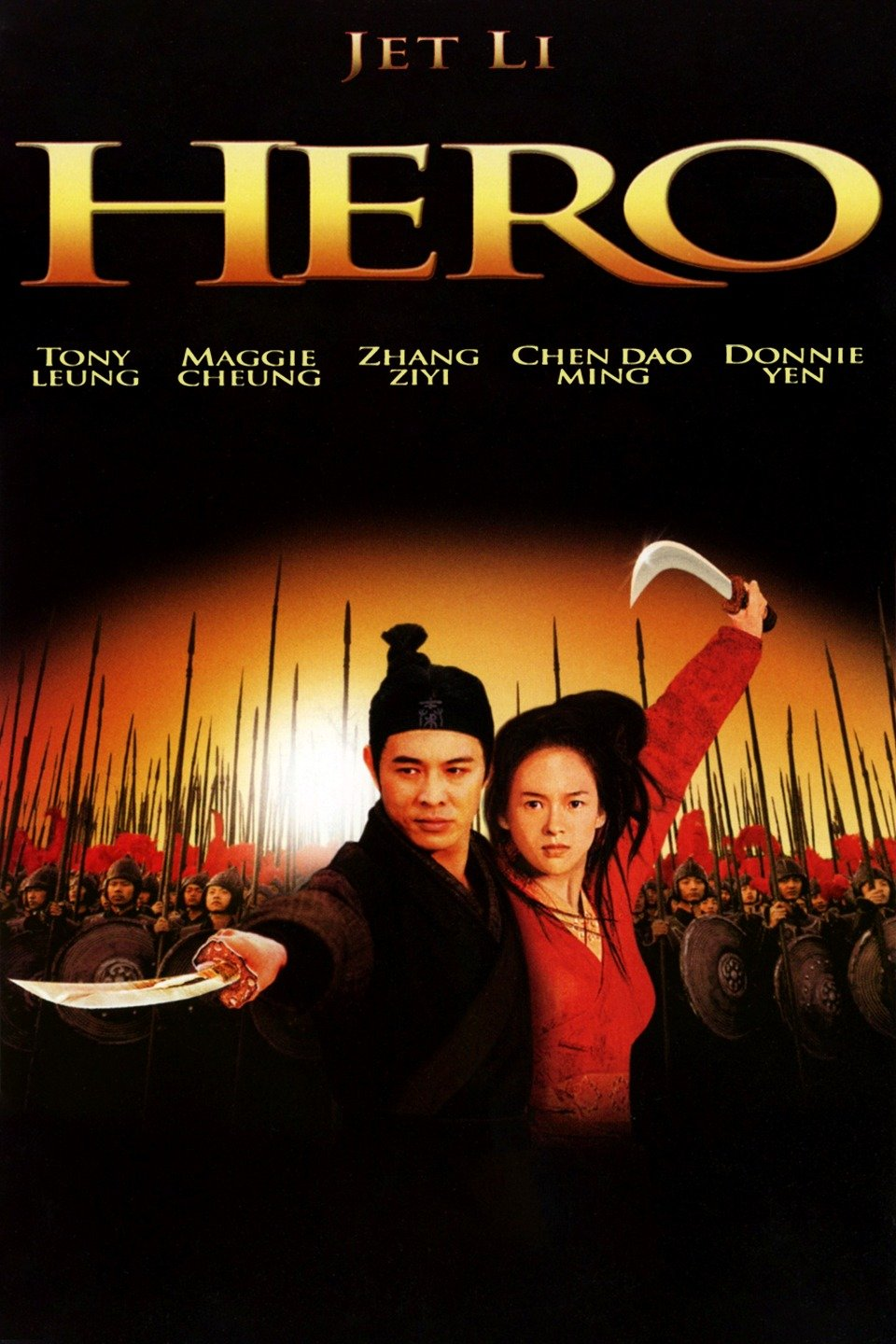 Image result for Hero 2002