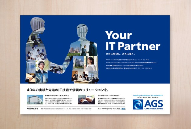 WORKS_AGS_AD_01