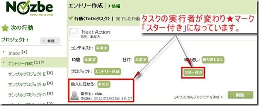 nextaction005