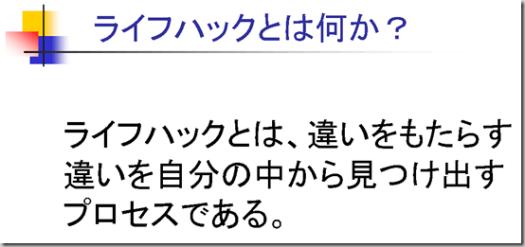 ScreenClip [5]