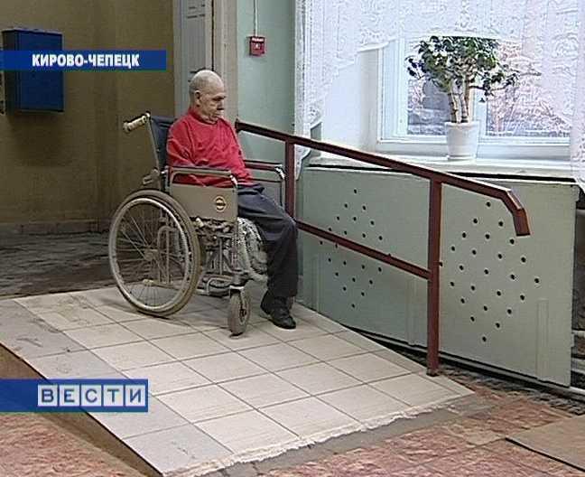 К чепецкий дом престарелых дома престарелых в онуфриевке