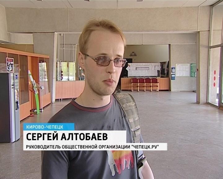 Кирово чепецкое секс
