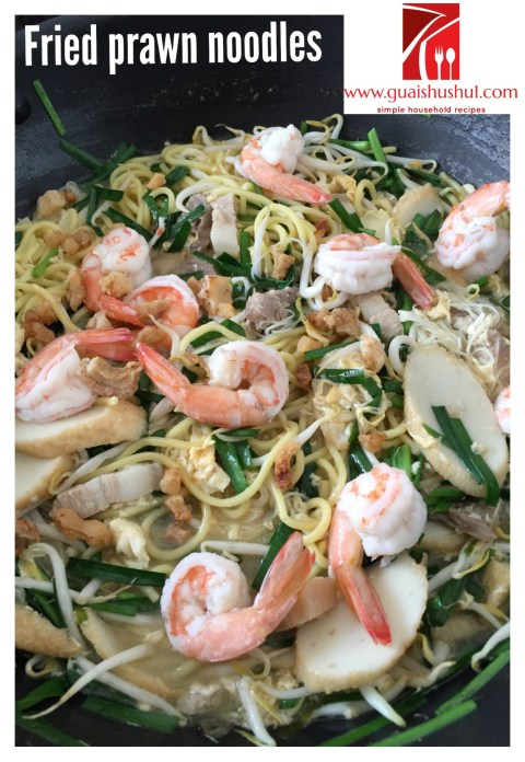 Prawn noodles? Hokkien noodles?… No, it is Singapore Hokkien Fried Prawn Noodles (新加玻福建炒虾面)