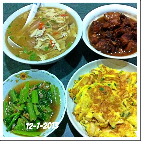 What I cooked today (家常便饭系列)- 12-7-2013