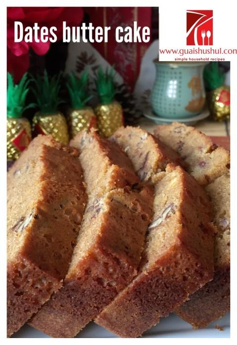 Dates Fruit Cake (黑枣蛋糕)