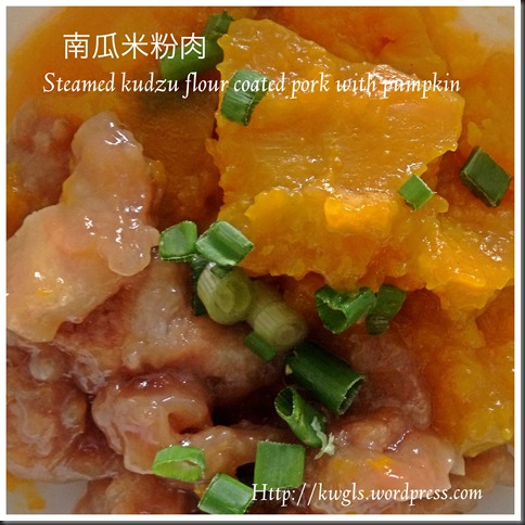 """What I """"Ate"""" Today (家常便饭系列)…. 17 August 2013- Special"""