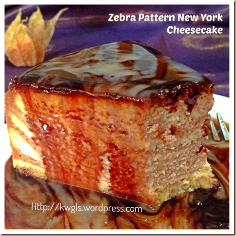 Thanksgiving 2013 is approaching–How About A Zebra Pattern Baked New York Cheesecake