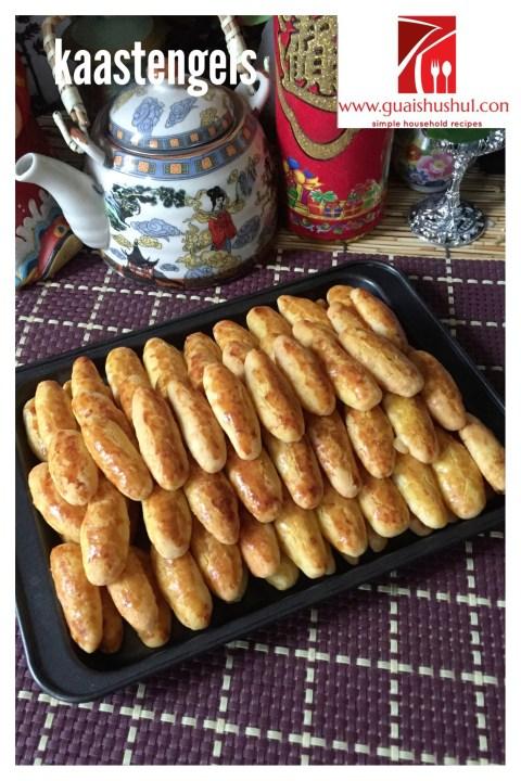Have An Auspicious Gold Bar (Kaasstengels) This Chinese New Year–Golden Cheesy Bar (黄金芝士条)