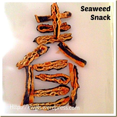 Seaweed Fish Fillet Snack (紫菜鱼丝条)