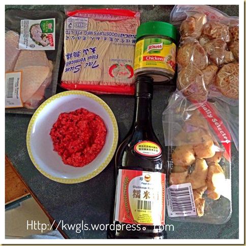 Red Yeast Rice Wine Flour Vermicelli (红糟面线)