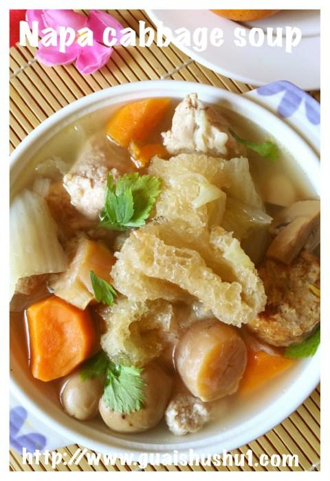 Fish Maw Napa Cabbage Soup