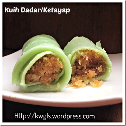 A Nonya/Malay Kuih That I Loved Very Much–Kuih Ketayap, Kuih Dadar (香兰椰丝卷)