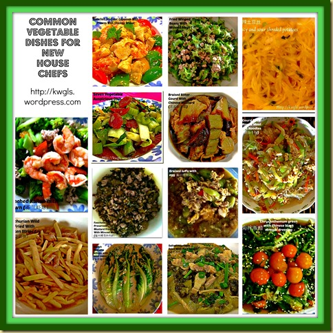 Common Chinese Dishes For New House Chefs