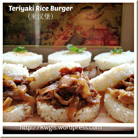 Transforming Rice Into Burgers?–Teriyaki Rice Burgers (米汉堡)