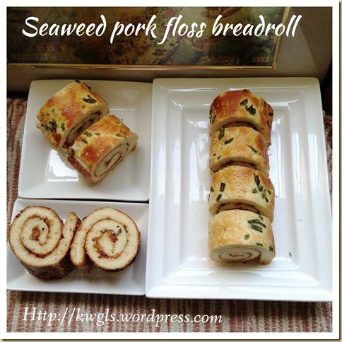 Seaweed Pork Floss Bread Roll (紫菜肉松面包卷)