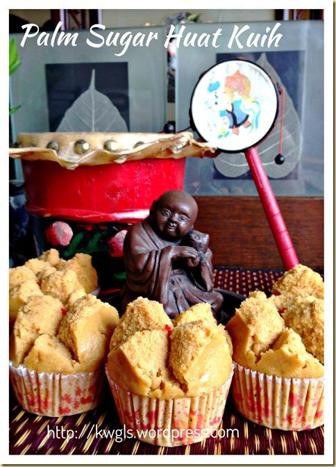 Palm Sugar  or Gula Melaka or Gula Apong Huat Kuih (椰糖发糕)