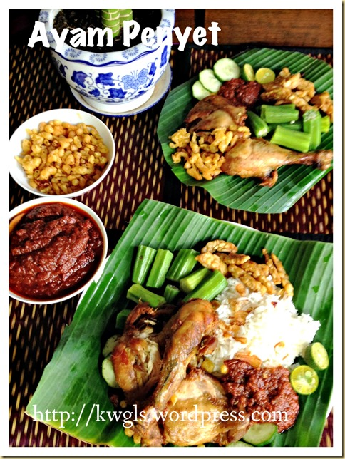 Smashed Your Chicken?–Indonesian Famous Fried Chicken - Ayam Penyet (印尼炸鸡)