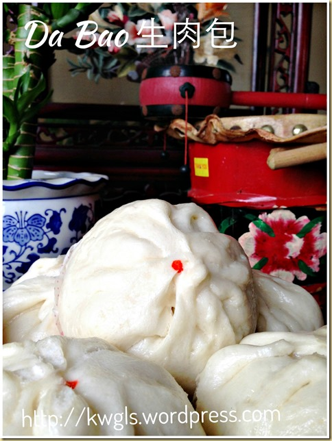 Another Extra Large Chinese Steamed Buns– Dabao or Pork Bun (大包/生肉包)