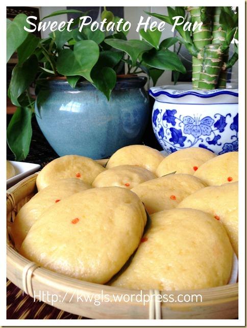 Another Hee Pan Recipe–Sweet Potatoes Hee Pan (番薯喜板)