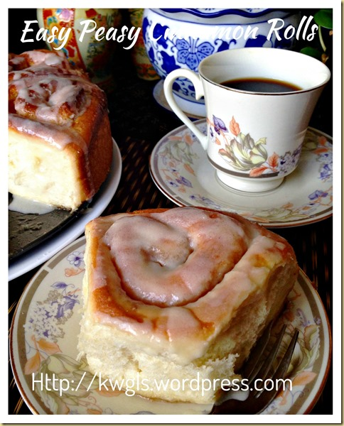 Easy Peasy Cinnamon Rolls (简易肉桂面包卷)