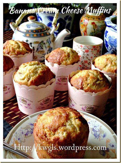 Banana Cream Cheese Muffins (香蕉奶酪小松饼)