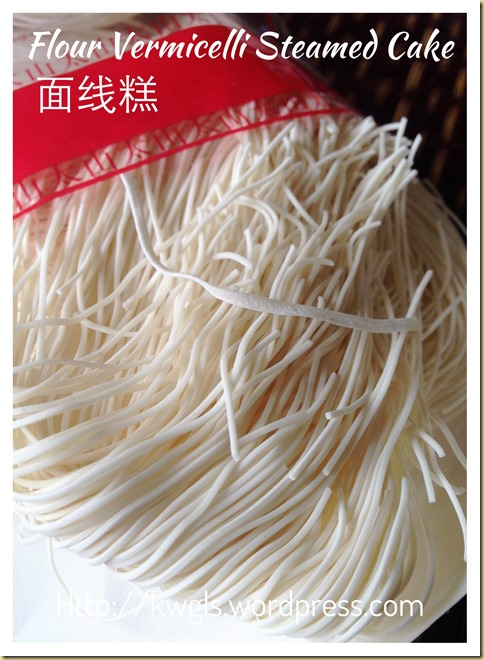 Noodles Cake? Flour Vermicelli Steamed Cake or Mee Sua Kuih (面线糕)