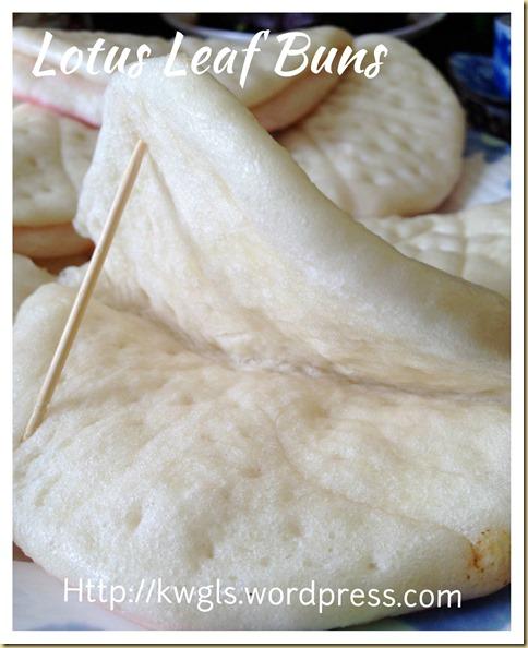 Bun In The Shape of Lotus Leaf? Lotus Leaf Buns (荷叶包)