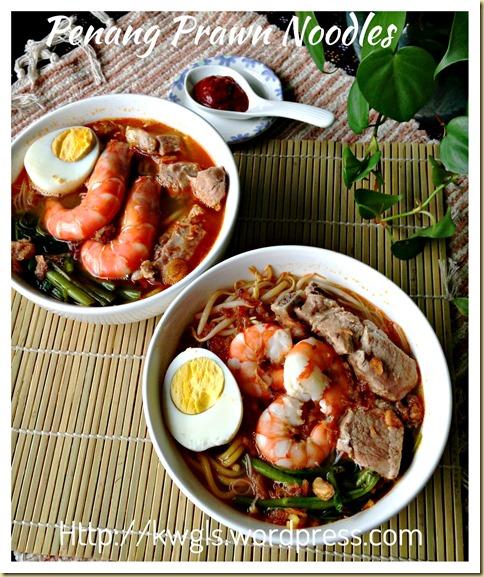 Prawn noodles? Hokkien noodles?… No, it is Penang Hokkien Prawn Noodles (槟城福建虾面)
