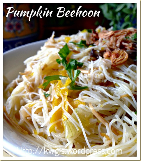 Pumpkin Fried Bee Hoon (金瓜米粉, 南瓜米粉)