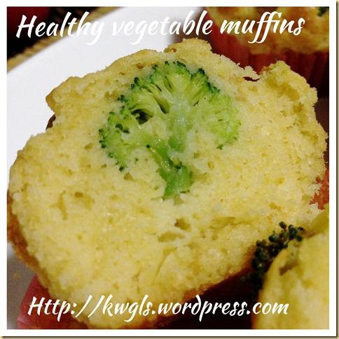 Healthy Vegetables Muffins (健康蔬菜小松饼 (素))
